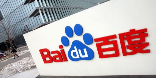 Baidu Births Mobile Browser